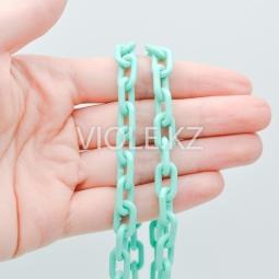 Пластиковая цепь, цвет мятный, 8*13 мм.